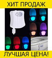 Подсветка для унитаза LED с датчиком движения