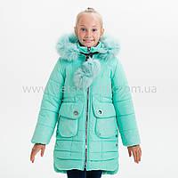 "Зимняя куртка для девочки ""Сати"", Зима 2019 года, фото 1"