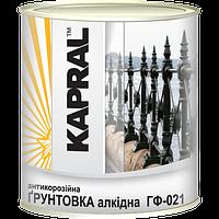 Kapral ГФ-021 - Універсальна антикорозійна алкідна грунтовка, 0,9 кг , темно-сіра
