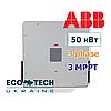 Сетевой инвертор АВВ TRIO-TM-50.0-400-POWER MODULE (50 кВт, 3 фазы, 3 МРРТ)