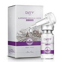 Сыворотка QYANF с экстрактом лаванды и гиалуроновой кислотой для лица , 10 мл