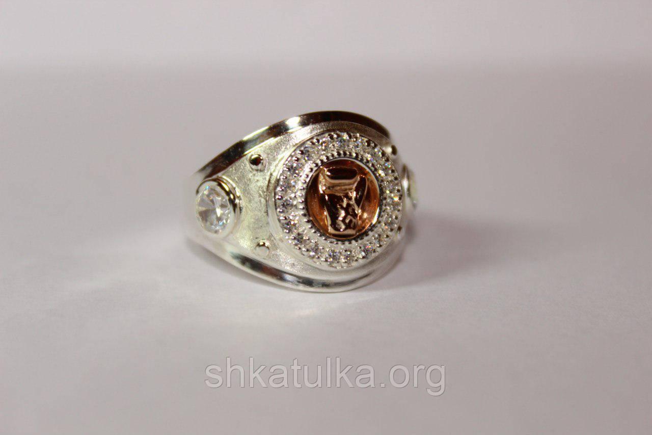"""Перстень """"Пояс ЧЕМПИОНА"""" из серебра с позолотой"""