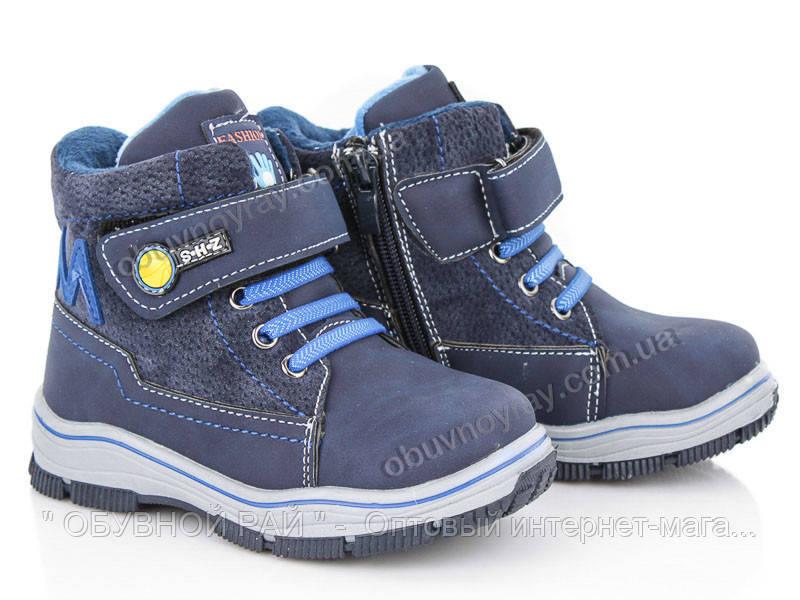 67823a0e9 Зимние ботинки для мальчиков на липучке от ТМ. BBT (рр. и 27 по 32 ...
