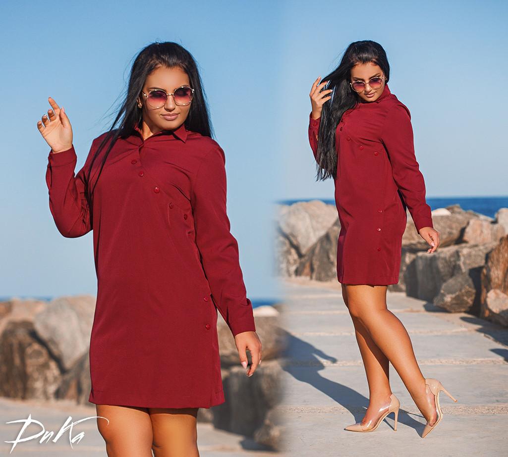 Бордовое платье-туника