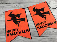 "Гирлянда фетровая ""Happy Halloween"" длина 3м, декор на Хэллоуин"