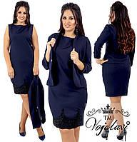 """Платье с пиджаком больших размеров """" Платье + пиджак """" Dress Code, фото 1"""