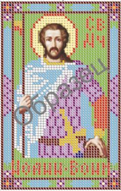 """Схема для вышивки бисером """"Святой мученик Иоанн Воин"""""""