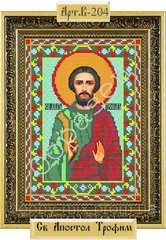 """Схема для вышивки бисером """"Священномученик апостол Трофим"""", фото 2"""