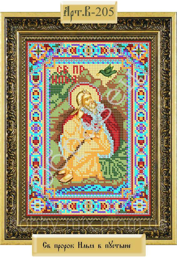 """Схема для вышивки бисером """"Святой пророк Илия в пустыне"""""""