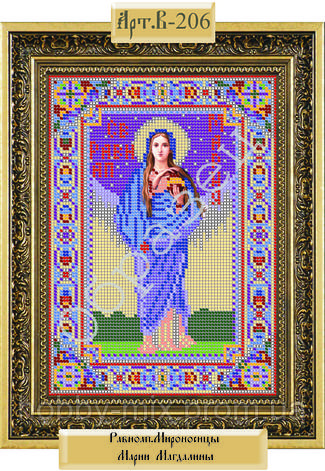 """Схема для вышивки бисером """"Святая мироносица Мария Магдалина"""", фото 2"""