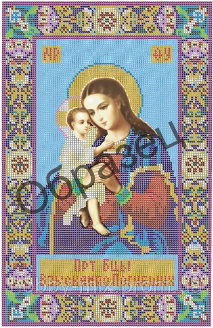 """Схема для вышивки бисером """"Пресвятая Богородица """"Взыскание погибших"""""""""""