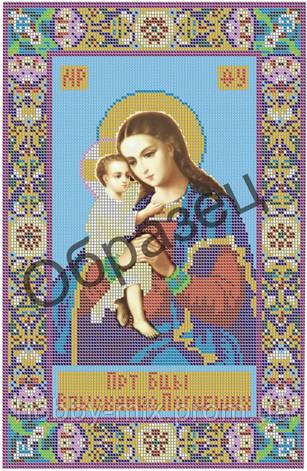 """Схема для вышивки бисером """"Пресвятая Богородица """"Взыскание погибших"""""""", фото 2"""