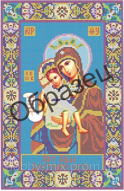 """Схема для вышивки бисером """"Пресвятая Богородица """"Достойно есть"""""""""""