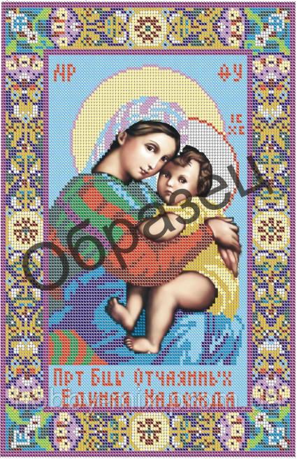 """Схема для вышивки бисером """"Пресвятая Богородица """"Отчаянных единая надежда"""""""""""