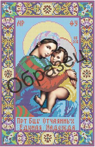 """Схема для вышивки бисером """"Пресвятая Богородица """"Отчаянных единая надежда"""""""", фото 2"""