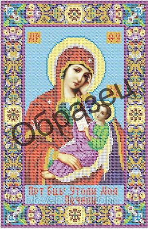 """Схема для вышивки бисером """"Пресвятая Богородица """"Утоли моя печали"""""""", фото 2"""