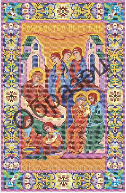 """Схема для вышивки бисером """"Рождество Пресвятой Богородицы"""""""