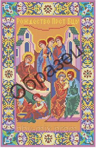 """Схема для вышивки бисером """"Рождество Пресвятой Богородицы"""", фото 2"""