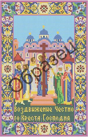 """Схема для вышивки бисером """"Воздвижение Креста Господня"""", фото 2"""