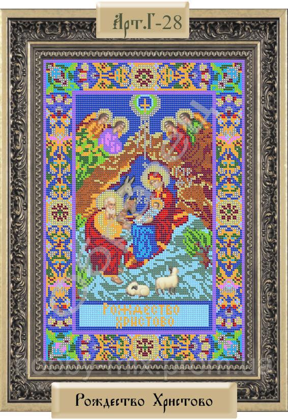 """Схема для вышивки бисером """"Рождество Христово"""""""
