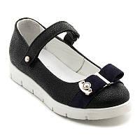 fdf121a1907126 Школьная обувь в Украине. Сравнить цены, купить потребительские ...