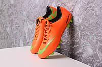 Бутсы Nike Mercurial (оранжевые) 1003(реплика), фото 1