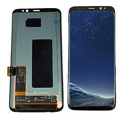 Дисплей экран модуль с сенсором для замены на Samsung G955 Galaxy S8+ черный