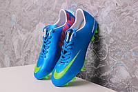 Бутсы Nike Mercurial (синие) 1005(реплика), фото 1