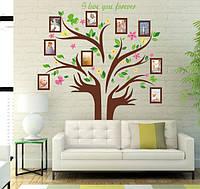 Интерьерная виниловая наклейка Семейное дерево с руками ( размер 172х145см)