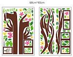 Самоклеющаяся  наклейка  на стену  Дерево и рамки (172х145см), фото 6