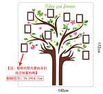 Самоклеющаяся  наклейка  на стену  Дерево и рамки (172х145см), фото 8