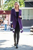 Женский вязаный кардиган пальто Дениза слива, фото 2