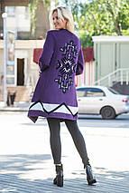 Женский вязаный кардиган пальто Дениза слива, фото 3