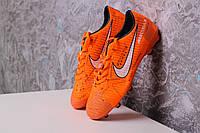 Бутсы Nike Mercurial  X (Оранжевый) 1010(реплика), фото 1