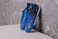 Сороконожки Nike Mercurial CR7 1022(реплика), фото 1