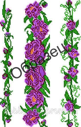 """Схема для частичной вышивки """"Орнамент"""", фото 2"""