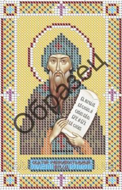 """Схема для вышивки бисером """"Святой равноапостольный Кирилл"""""""