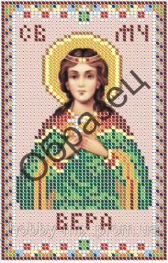 """Схема для вышивки бисером """"Святая мученица Вера"""""""