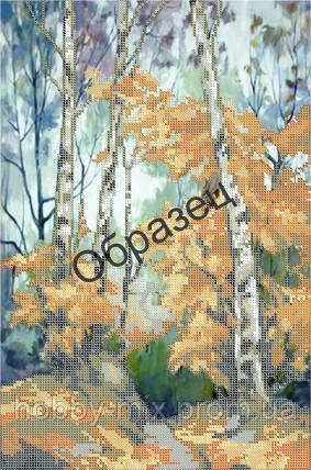"""Схема для частичной вышивки """"Осенний лес"""""""