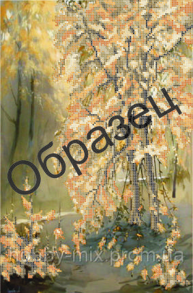 """Схема для частичной вышивки """"Осенний парк"""", фото 2"""
