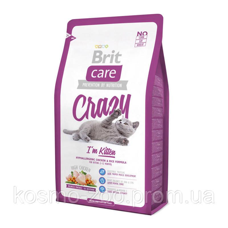 Сухой корм Брит Кеа (Brit Care Cat Kitten Crazy) с курицей и рисом для котят, 7 кг
