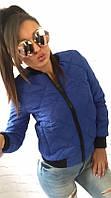 Куртка женская на синтипоне 5 расцветок!!  ам264, фото 1