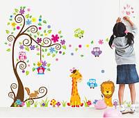 Самоклеющаяся  наклейка  на стену  Животные возле дерева  (180х150см)