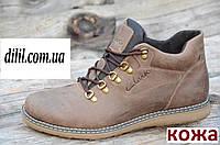Ботинки мужские зимние кожаные (код 178), фото 1