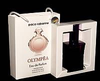 Paco Rabanne Olympea - Travel Perfume 50ml #B/E