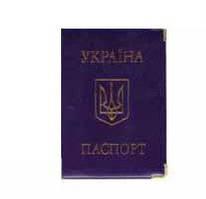 Обложка для паспорта Panta Plast (винил-люкс) 0300-0025-99