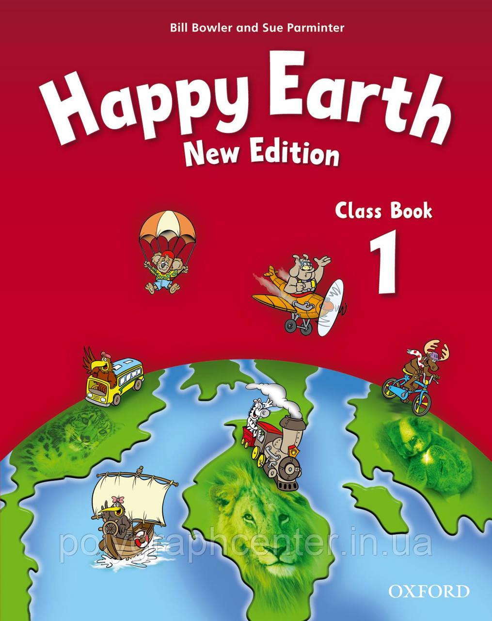 Happy Earth 1 Комплект (Учебник + Рабочая Тетрадь) Цветная копия.