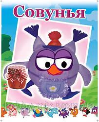 """Набор для шитья куклы из фетра """"Совунья"""" (Смешарики)"""