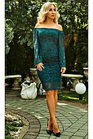 """Молодежное женское платье """"Альба"""" (изумруд), фото 1"""
