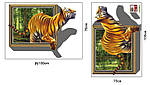 Самоклеюча 3D наклейка на стіну Тигр (100х70см), фото 4